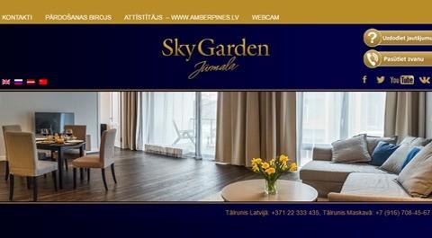 SkyGarden-printscreen-1